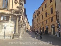 Vi Roma