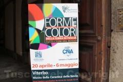 Forme e colori 2012