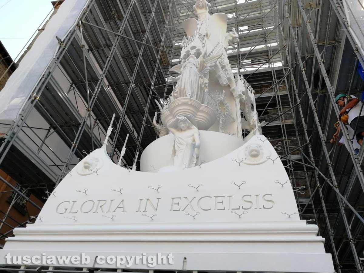 L'arrivo e l'assemblaggio di Gloria