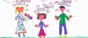Il disegno di Lisa, figlia di due mamme