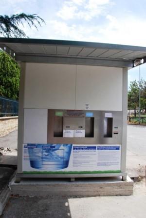 Una casetta dell'acqua