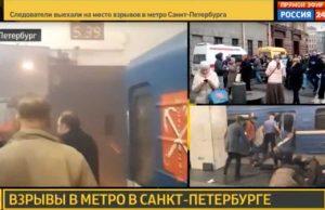 San Pietroburgo - Esplosione nella metro - Le immagini della tv