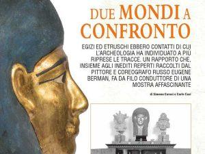 """La mostra di Montalto """"Etgizi Etruschi"""" sulle pagine di Archeo"""