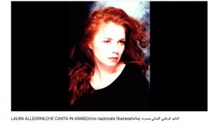 Laura Allegrini su Youtube - Canta in arabo l'inno nazionale libanese