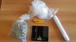 La droga e il materiale per il confezionamento in dosi