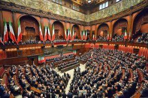 Camera dei Deputati - Montecitorio