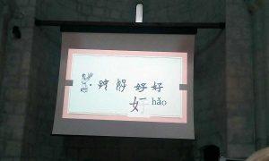 Viterbo - Unitus - Incontro sulla lingua e la cultura cinese