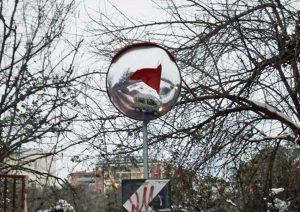 Viterbo - Lo specchio rotto in strada Capretta