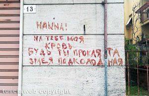 Civita Castellana - Uomo si impicca in strada, la scritta con il sangue