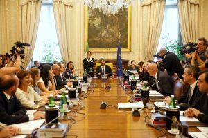 Ufficio di presidenza della Camera