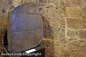 Mostra dei tesori di Tutankhamon - British museum Londra - Stele di Rosetta