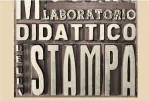 Mostra laboratorio didattico della stampa