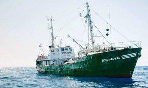 La nave Sea eye