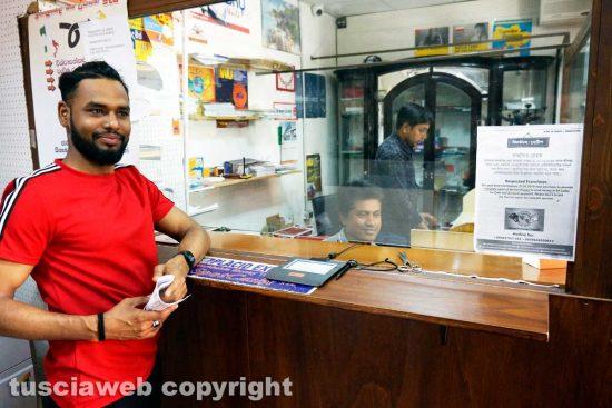 Viterbo - Rashed Miah, Mohammad Mizanur Raham