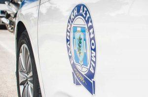 Polizia ellenica