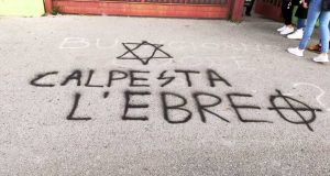 Pomezia - Scritte antisemite vicino alle scuole