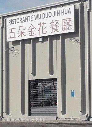 Orte - Il ristorante cinese