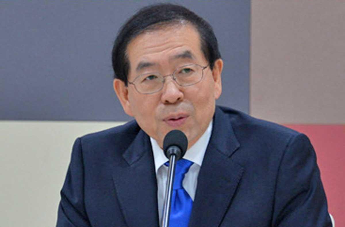 È scomparso il sindaco di Seoul